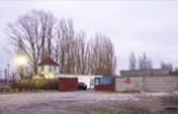 Продажа коммерческой недвижимости в Кременчуге