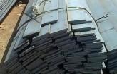 Куплю отходы производства — металлическую полосу